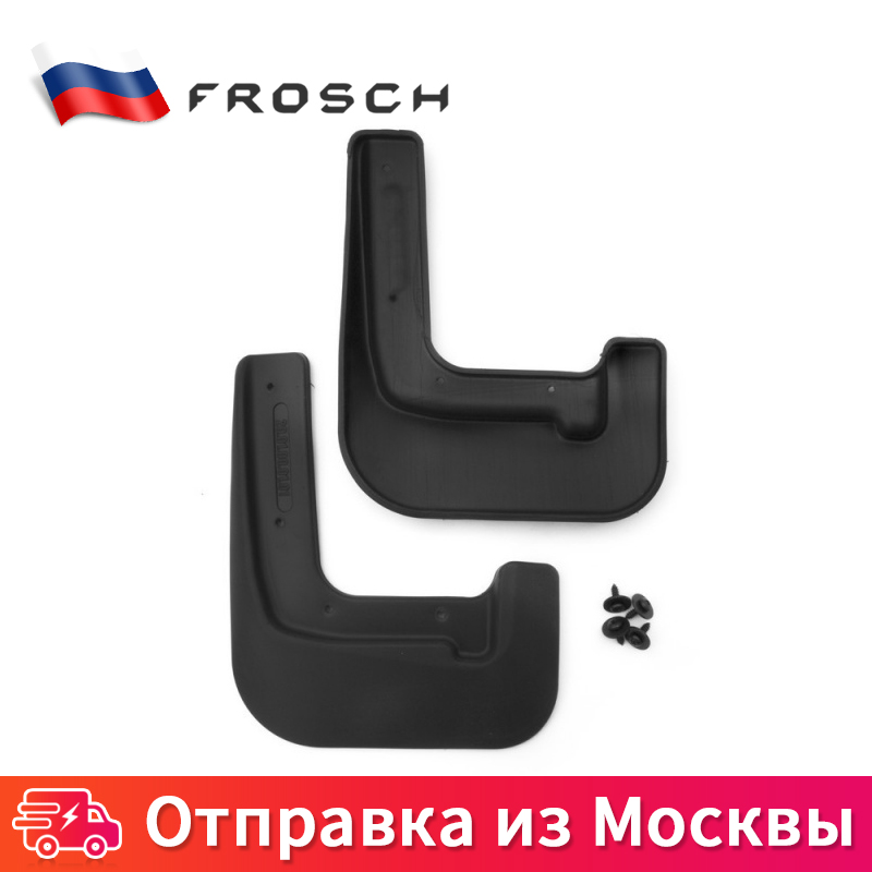 Mud Flaps Splash Guards front For HYUNDAI Solaris 02/2014-> сед... 2 PCs (standard) цена