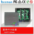 DIY P10 Leeman  Full Color P16 RGB Outdoor LED Advertising Display Screen Panel p10-1r outdoor led display module dot matrix RGB