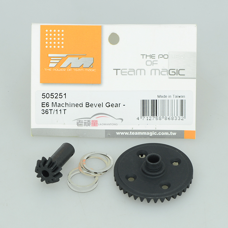 Free shipping TM big foot E6II E6III fittings steel differential gear 505251 for RC font b