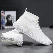 NEW Spring And Summer Fashion Mens Casual Shoes Lace-Up Breathable Shoes Sneakers Mens Trainers Zapatillas Hombre new fashion mens casual sport shoes lace up breathable non slip high help shoes sneakers mens trainers zapatillas hombre