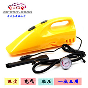 Multifunctional car vacuum cleaner vaporised pump car tire pressure table inflatable car vacuum cleaner