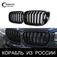 Racing Grille For BMW X3 X4 Series F25 F26 2 Slat ABS Racing Grilles For SUV xDrive20i 28i 35i 2015+ Dual Slat Grills