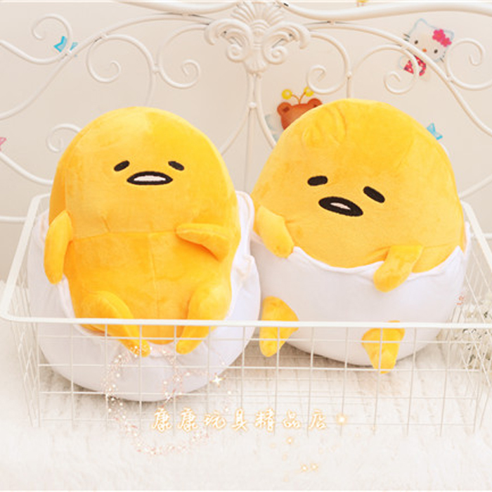 Candice guo! Super cute plush toy lovely eggshell gudetama lazy egg stuffed doll cushion birthday Christmas gift 1pc candice guo super q cartoon chubby hamster squirrel plush toy doll backpack shoulder bag birthday gift 1pc