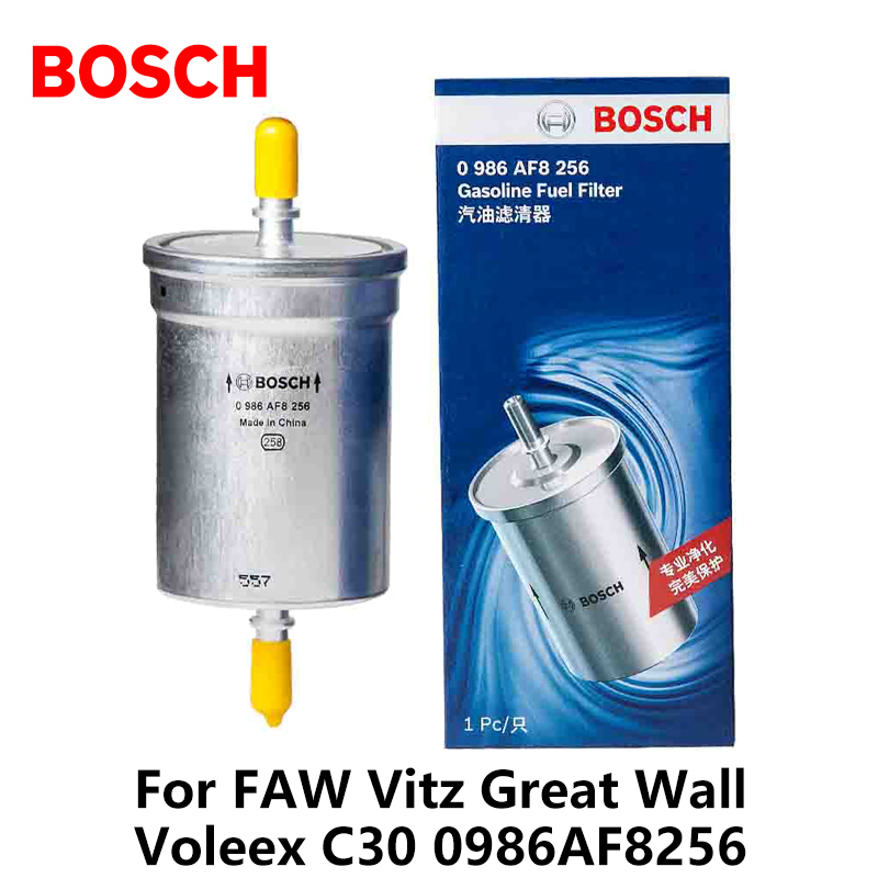 bosch car fuel filter for faw vitz great wall voleex c30. Black Bedroom Furniture Sets. Home Design Ideas