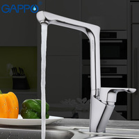 GAPPO Kitchen Faucet Mixer Cold Hot Deck Mounted Kitchen Sink Tap Single Handle Filtered Water Tap