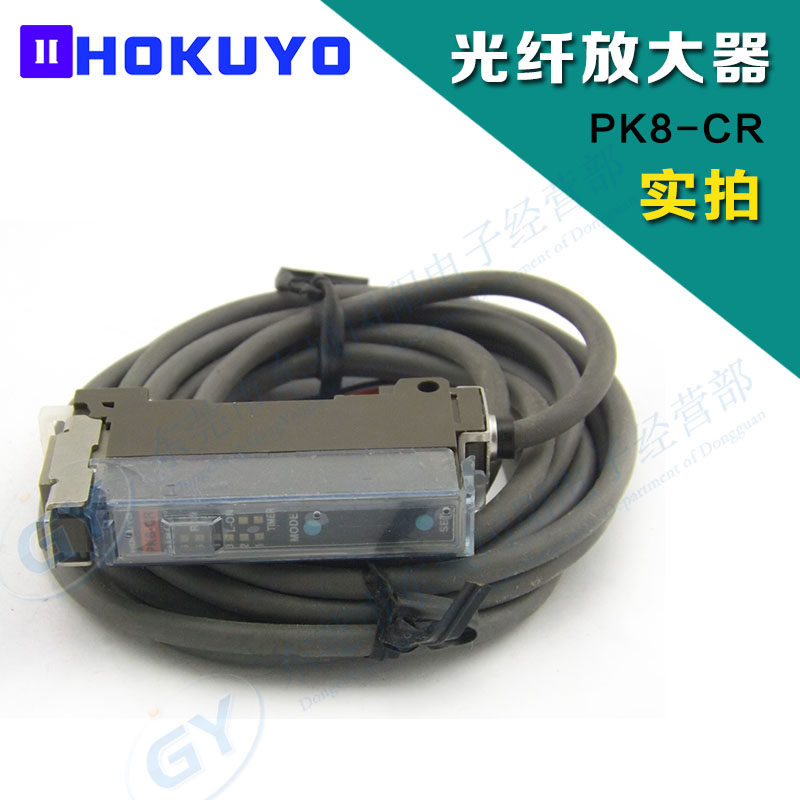 HOKUYO/authentic original Japan photoelectric - PK8 - CR universal optical fiber amplifierHOKUYO/authentic original Japan photoelectric - PK8 - CR universal optical fiber amplifier