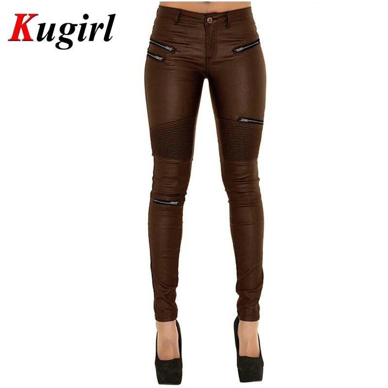 Hot Fashion Brown jeans woman Pencil Pants Spliced Mid waist jeans for women denim jean pants skinny jeans woman pantalon femme