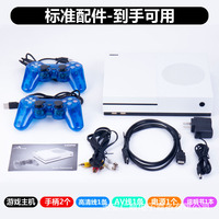Video Game Console 4K HDMI Output Retro 600 Classic 64 Bit Family Video Games Double Gamepad Console 4.8