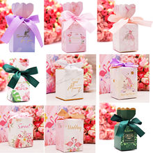 Paper Romantic Candy Box Vase Style Flower Unicorn Flamingo Gift With Ribbon For DIY Wedding Party Decor Guests Return