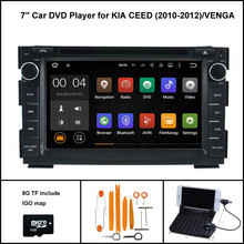 Android 7 1 Quad Core CAR DVD PLAYER for KIA CEED 2010 2012 VENGA GPS AUTO