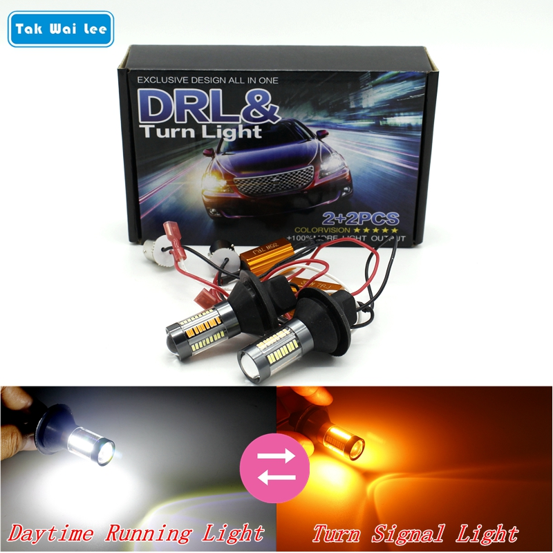Tak Wai Lee 2Pcs LED Daytime Running & Turn Singal Light Source All In One 66 SMD Two Color White Yellow Error Free Canbus Bulb carprie super drop ship new 2 x canbus error free white t10 5 smd 5050 w5w 194 16 interior led bulbs mar713