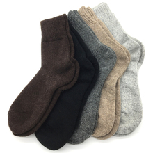 Cashmere Breathable Thick Wool Socks for Men (5 Pairs/Lot)