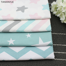4pcs/lot 40cm*50cm Stars and Chevron Cotton Fabric for Home Textile Patchwork sewing Baby Material Quilting Bedding Tecido(China)