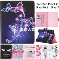 Cute Cartoon Dream Butterfly Flower Cat Bear Stand Leather Fundas Case For Apple IPad Pro 9.7