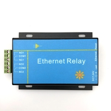 2 way Ethernet network relay module IP remote access control