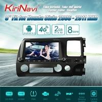 Kirinavi Octa core 4 г пусть Android 7 автомобилей Multimidia радио для Honda CIVIC автомобильный GPS аудио 2006 2011 поддержка DVD 4 К видео 4 г