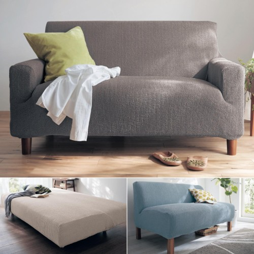 brief modern japanese style elastic sofa cover solid color
