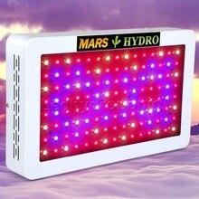 Mars için 600 W LED Tam Spektrum Büyümek Işık Hidroponik Sistem Kapalı Bahçe