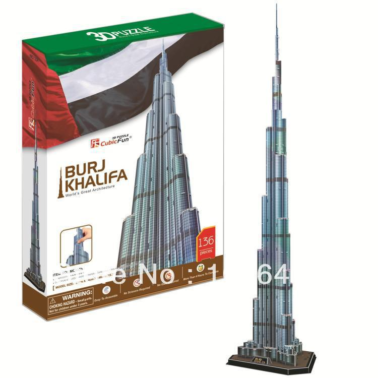 Burj Khalifa CubicFun 3D educational puzzle Paper & EPS Model Papercraft Home Adornment for christmas birthday colosseum cubicfun 3d educational puzzle paper