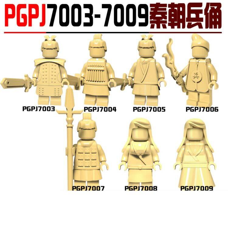 PGPJ7003-7009 Building Blocks Single Sale Golden MOC Qin Dynasty Qin Terracotta Warriors and Horses Accessories Kids Gift Toys набор для специй terracotta дерево жизни