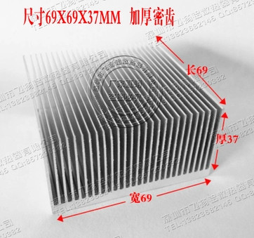 Fast Free shipping 69*69*37MM Thick dense tooth type radiator aluminum heat sink/cooling fan block heatsink