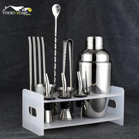 Barware Set 13 Pieces Bartender Kit Include shaker (350ml Or 550ml), rack, spoon, pourer, straw, jigger & ice tong