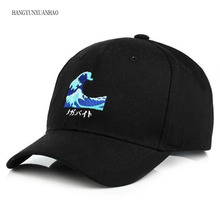 2019 New Breathable Waves Snapback Dad Caps Strapback Baseball Cap Bboy Hip-hop Hats For Men Women Fitted Hat Black Pink White недорго, оригинальная цена