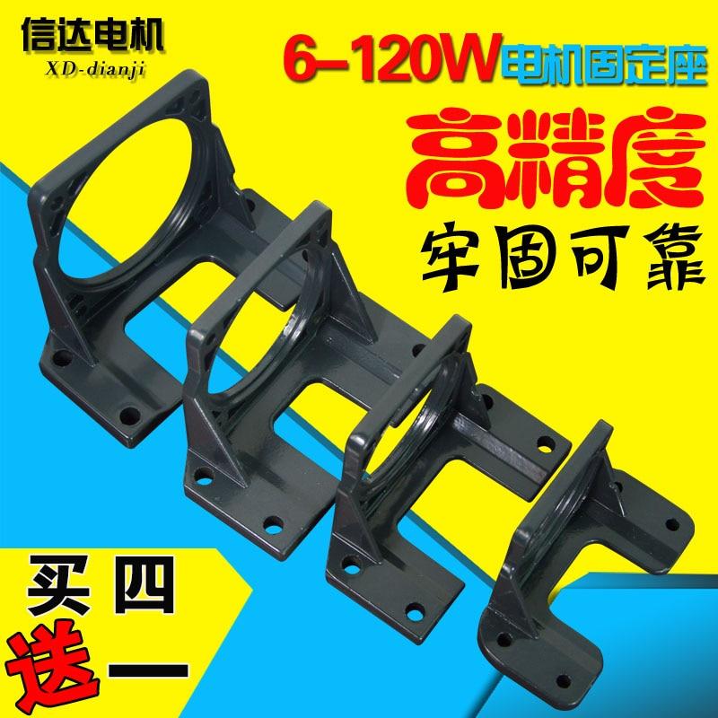 6W-120W AC DC gear motor bracket 60mm70mm80mm90mm synchronous motor mount