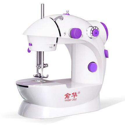 Mini machine à coudre domestique petite machine à coudre électrique multifonction à manger épaisse mini machine à coudre électrique de bureau