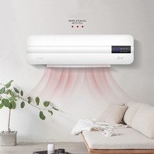 Energy-saving Wall-mounted Air conditioner Heating Fan Home Dormitory timing free installation Remote control AC-07