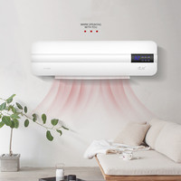 Energy saving Wall mounted Air conditioner Heating Fan Home Dormitory timing free installation Remote control AC 07