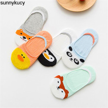 sunnykucy 5Pairs / Batch Of New Cartoon Animal Expression Invisible Socks Soft Cotton Boys And Girls Socks Cotton Children Socks