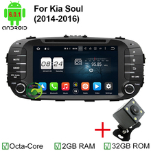 1024*600 HD Screen Octa Core Android 6.0 Car DVD Player for KIA Soul 2014 2015 2016 GPS Navigation Audio Radio WIFI Map