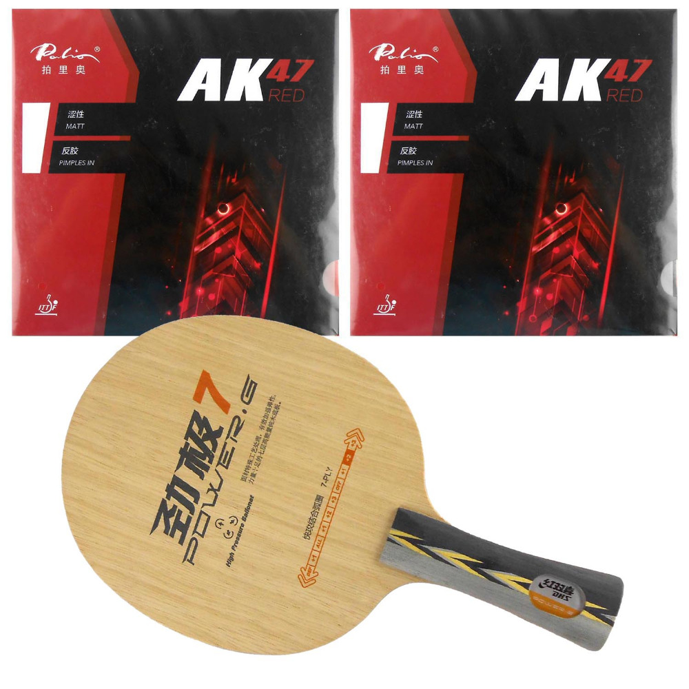 Pro Table Tennis PingPong Combo Racket DHS POWER.G7 Blade with 2x Palio AK 47 RED Matt Rubbers Shakehand long handle FL pro table tennis pingpong combo racket palio chop no 1 with kokutaku 119 and bomb mopha professional shakehand fl
