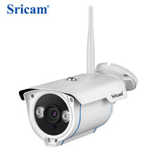 Sricam 1080P SP007 Wifi 2.0 Megapixel 4x zoom Onvif Wireless CCTV Security IP Camera IR Cut Motion Detection AP Hotspot TF Slot(China)