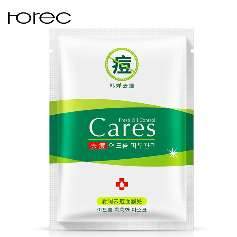 ROREC Hyaluronic acid Face Mask Collagen Acne Blackhead Treatment Black Dots Remover Clay Mask Contractive Pore Repair SkinCare in Treatments Masks from Beauty Health