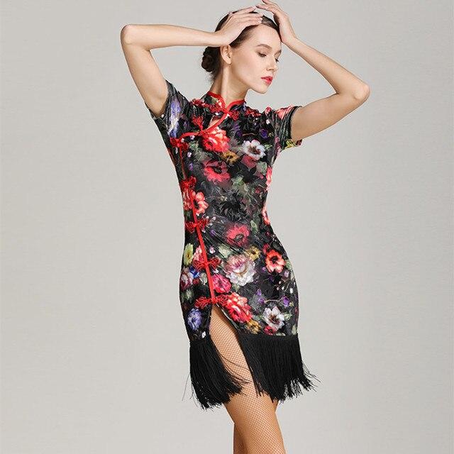 3b5f2e18efe9a Costumes de danse latine pour les femmes latino robe de danse latine rumba danse  robes fringe