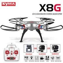 RC Syma Drone Quadcopter Con Gimble X8G X8 Marco RC Helicóptero Sin Cámara Puede Añadir Gopro/Xiao yi/SJ4000/6000 CAM