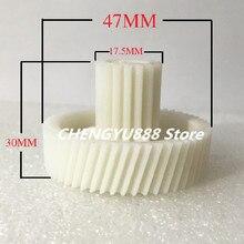 Детали мясорубки пластиковые шестерни 47*30*17,5 мм пластиковые шестерни VITEK запасные части для мясорубки s