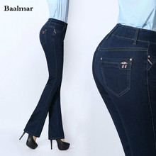 Jeans Woman Skinny Elastic Jeans For Women With High Waist Stretching Pencils Women's Jeans Blue Large Size Trousers For Women