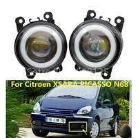 2PCS LED Fog Lamps light For Citroen Xsara Picasso MPV N68 1999 2014 New Car Accessories 90mm Angel eye