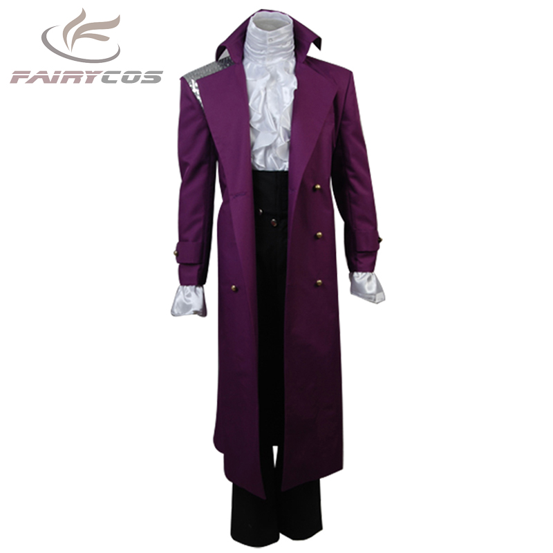 Purple Rain Coats