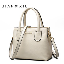 JIANXIU Real Cow Leather Ladies HandBags Women Genuine Leather bags Totes Messenger Bags Hign Quality Designer Luxury Brand Bag