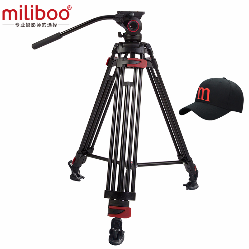 miliboo MTT604A Aluminium Head Portable Camera Tripod for Professional Camcorder/Video/DSLR Stand 75mm Bowl Size Video Tripod image