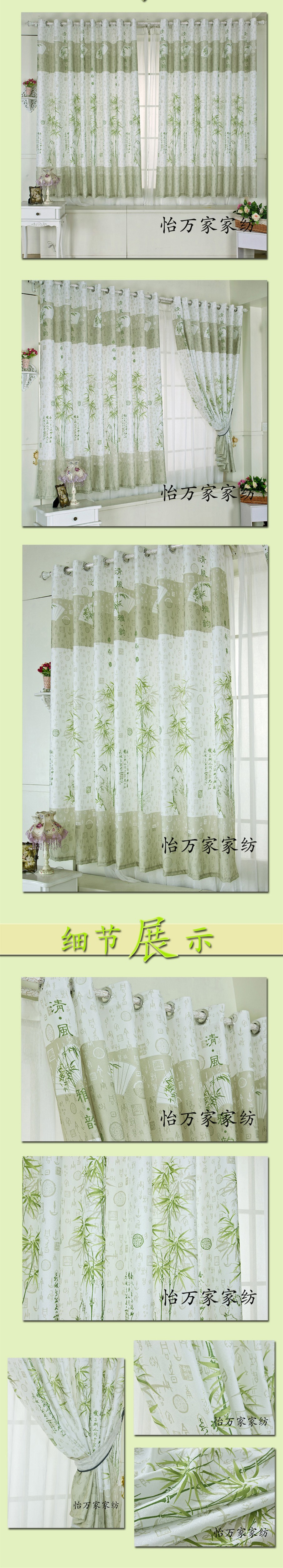 of curtain hanging curtains beads trippy beaded bed drapes stupendous size divider beyond bamboo door room doorways jamaican walmart target for bath at full