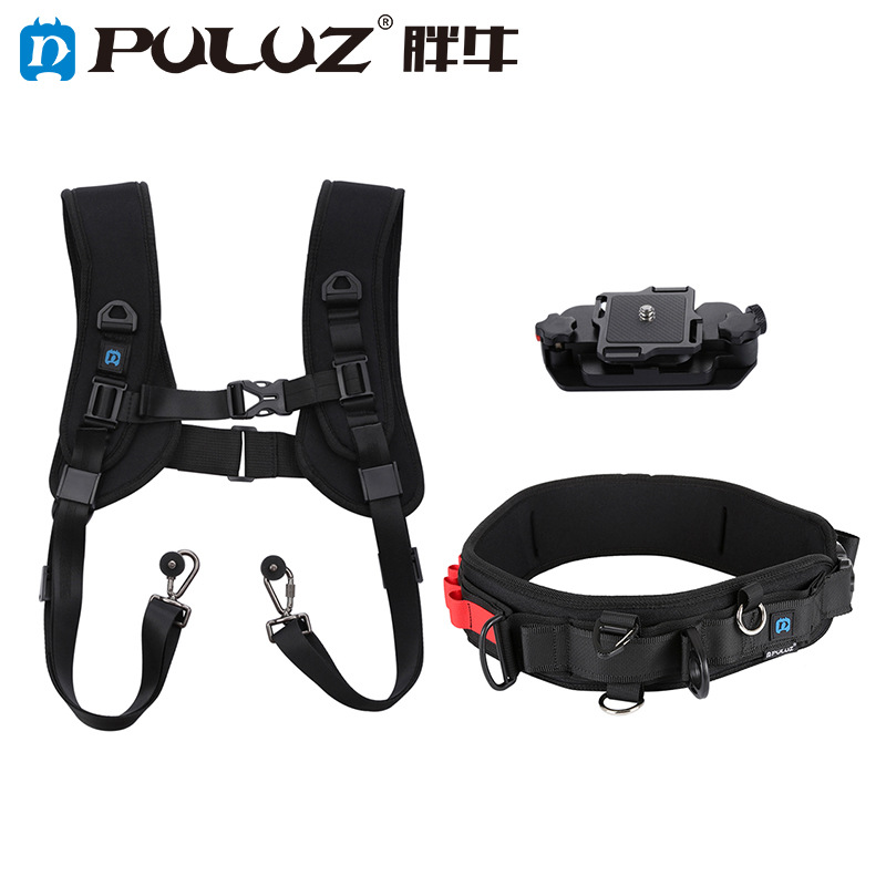 PULUZ 3 in 1 kit multi function photography belt set
