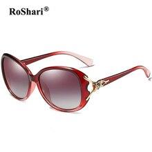 RoShari Nuevo Diseñador Frame gafas de sol polarizadas mujeres 2017 Lindo zorro Retro Mujer de Lujo Gafas de Sol de las mujeres gafas de sol mujer