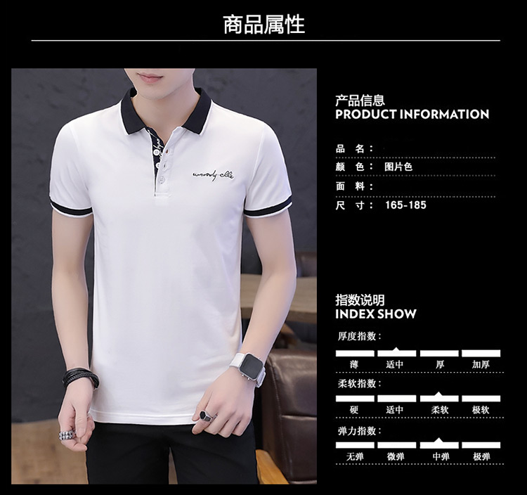 2019 men splicing t-shirts with short sleeves Comfortable in summer youth leisure lapel t-shirts 6