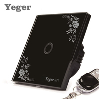 Yeger EU Standard Intelligent Remote Control Switch 1 To Help 1 Way Wireless Remote Control Wall