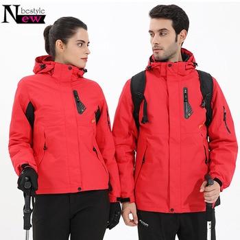 Winter Parka Men Plus Velvet Warm Windproof Coats Mens Women Military Hooded Jackets Three Wear Garment Men's Outwear Overcoat